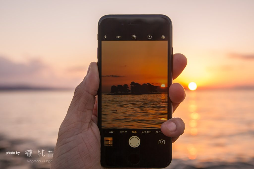 iPhoneで夕日を撮影